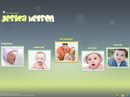 My baby - GalleryAdmin flash templates, Photo web sharing flash site design